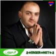 Saro Vardanyan  TATI PAPI 2018
