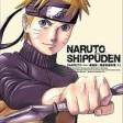 Naruto_Shippuuden(Mus.Ge)