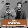 Goga - Гога - Боби боба (Remix)