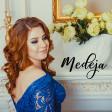 Medeja - За тобой