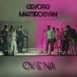 Gevorg Martirosyan - OV e Na