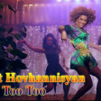 Lilit Hovhannisyan – Too Too Too